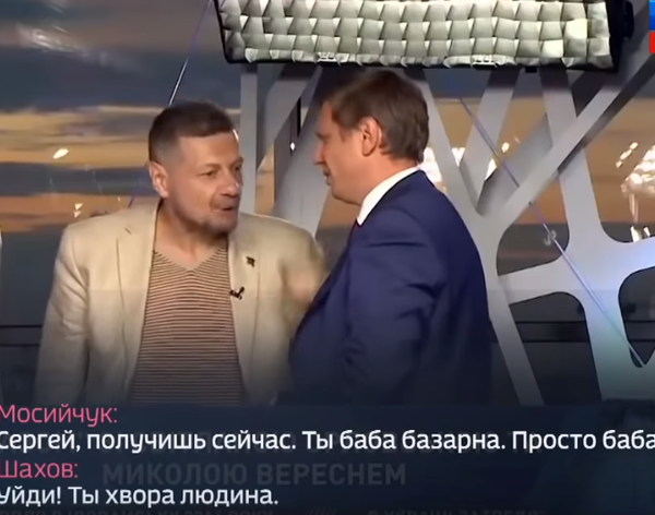 Депутаты Верховной рады подр…