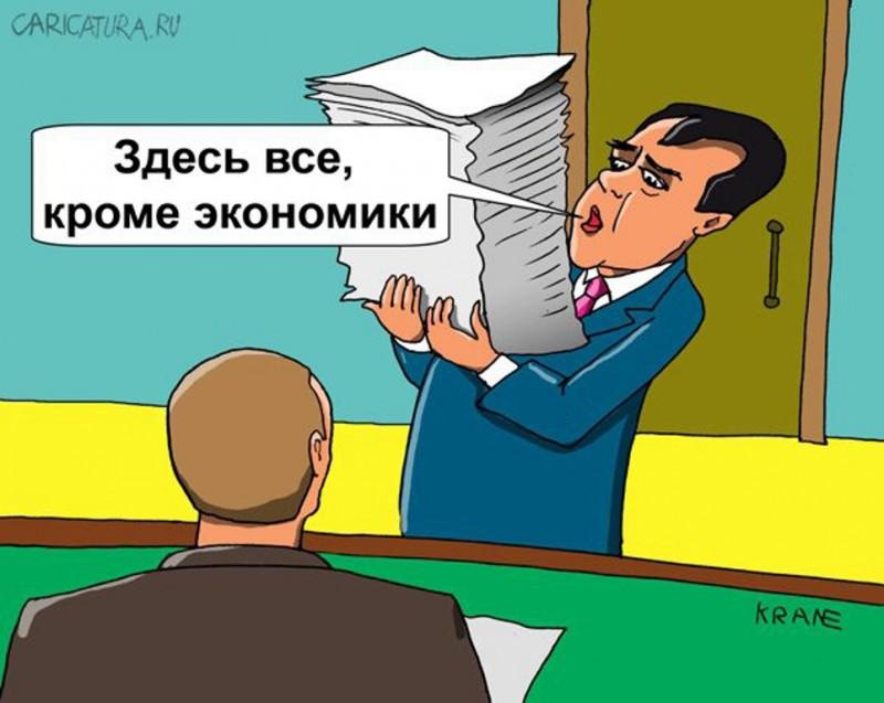 Теперь у них погода виновата)))