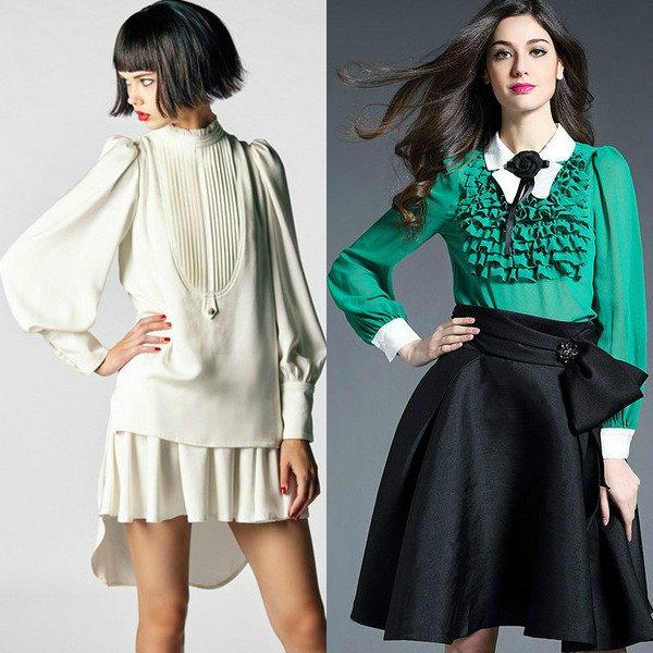 Модные Юбки И Блузки С Доставкой