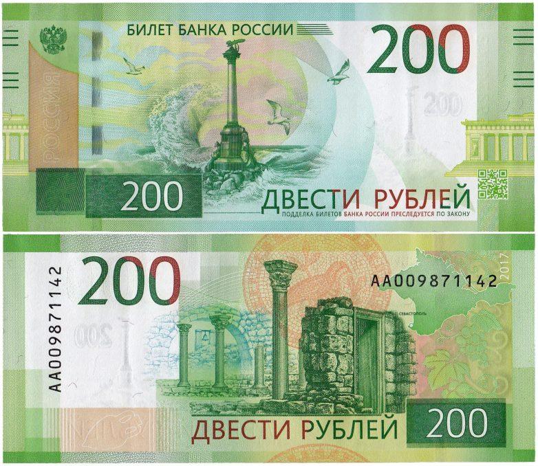 Роспотребнадзор будет штрафовать за отказ принимать новые банкноты