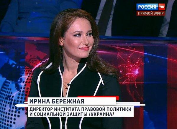Погибла экс-депутат Рады Ирина Бережная, оспаривавшая переименование проспекта Ватутина