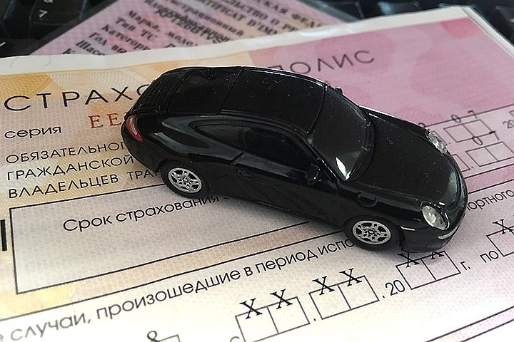 Новые правила ОСАГО: Придется ли водителям платить больше