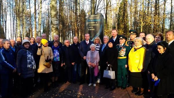 На мемориале «Синявинские высоты» открыт памятник воинам из Иркутской области, погибшим при обороне Ленинграда