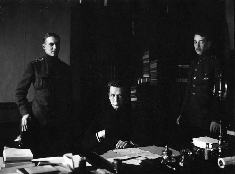 Кризис муниципальных финансов в России в 1917 г.