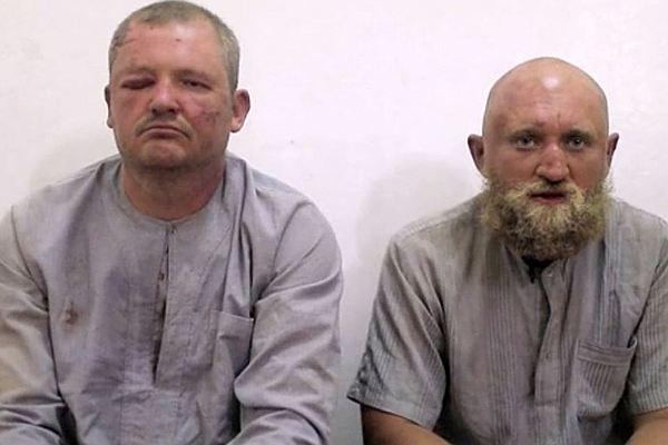 Видео ИГИЛ с «российскими за…