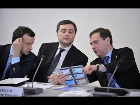13 преданных друзей Медведева