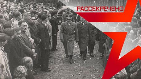 В августе 44-го: что творили украинские эсесовцы во львовских лесах