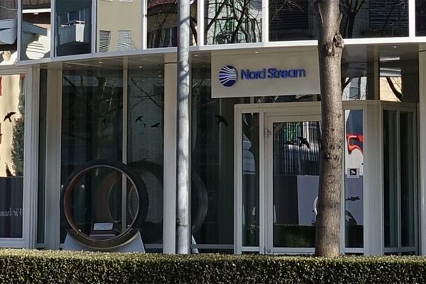 Суд Швейцарии запретил Nord …