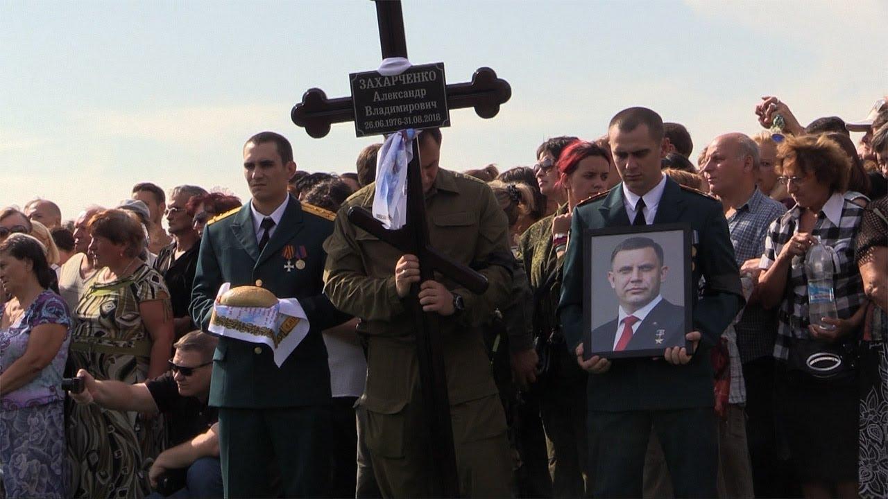 ДНР: В убийстве Захарченко з…