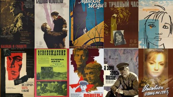 Настоящие фильмы о войне: 10 фильмов, снятых фронтовиками