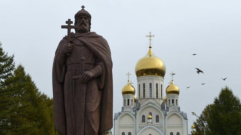 В РПЦ прокомментировали возм…