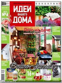 Интересные новинки от Игоря (выпуск-09) онлайн просмотр