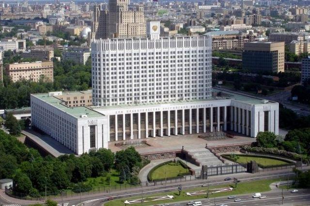 Какие институты власти, по мнению россиян, заслуживают доверия?