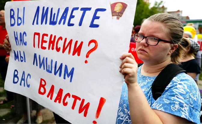 На фото: участница митинга против изменений в пенсионном законодательстве