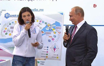 Путин: мы все можем так прыгнуть, что мало не покажется