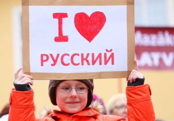 Латышские интеллигенты пишут письма вподдержку ликвидации русских школ