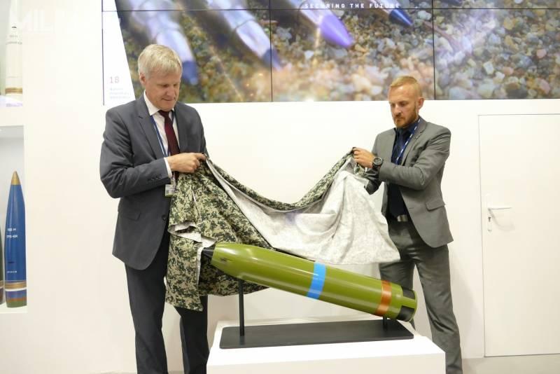 Артиллерийские боеприпасы: повышая точность и дальность
