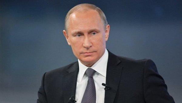 Железный ответ Путина