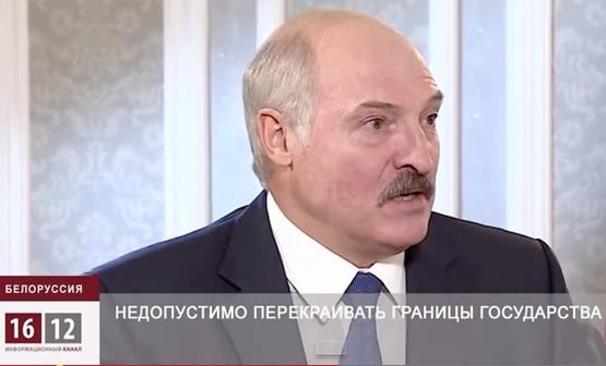 Лукашенко допустил возможность раздела России (ВИДЕО)