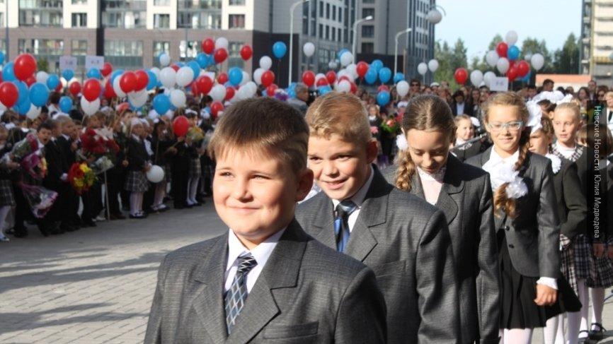 Украинские спецслужбы займутся киевской учительницей, устроившей украинским школьникам поездку в Москву