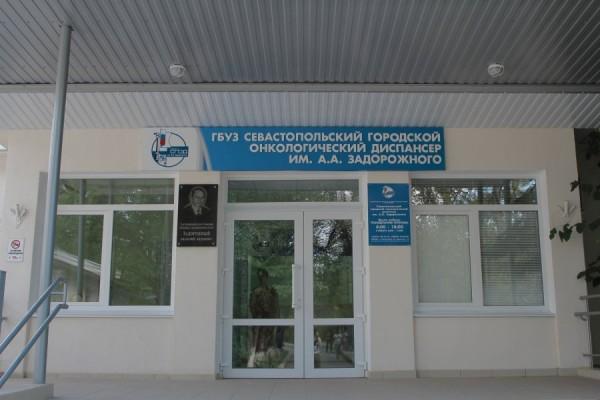 Севастополь и Москва обменяю…