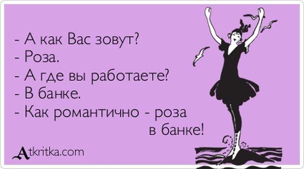 http://mtdata.ru/u18/photoC784/20312030595-0/original.jpg