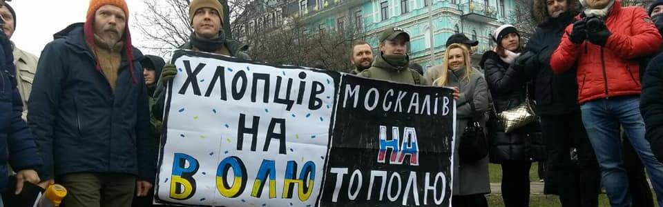 Каждый гражданин РФ стал потенциальной жертвой на Украине