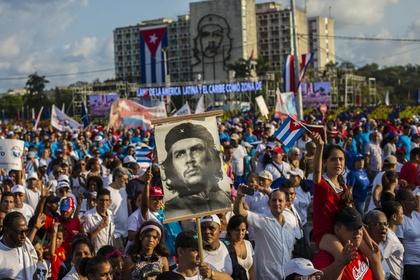 Коммунистическая Куба решила признать частную собственность