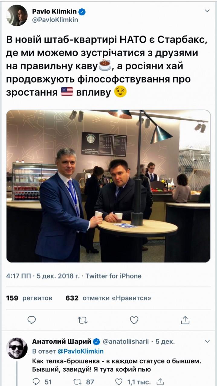 Глава украинского МИД попытался показать, как страшно далека Россия от Европы