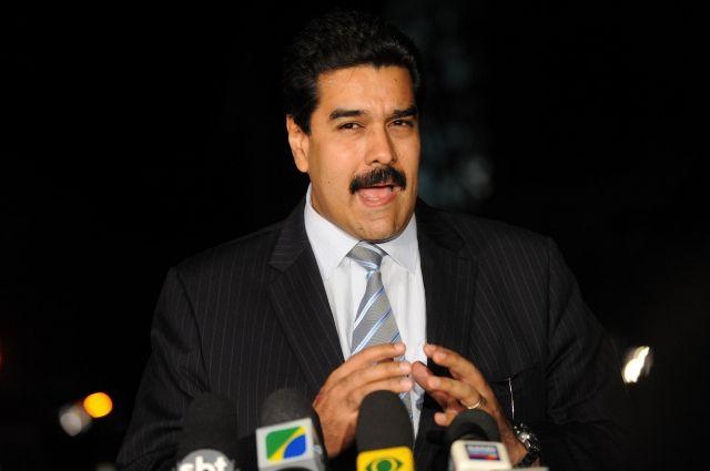 Мадуро объявил о выпуске новой криптовалюты, обеспеченной золотом