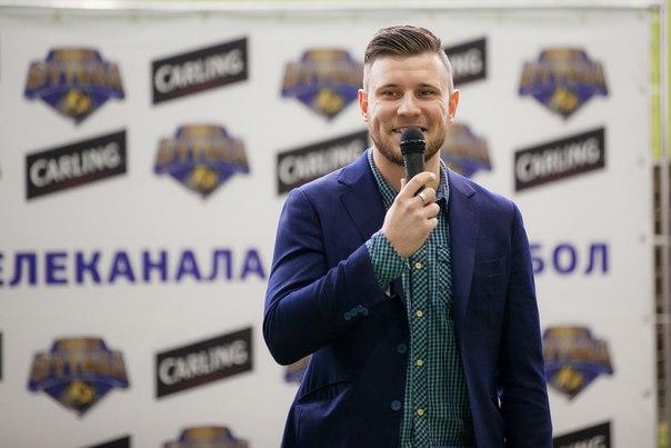 """Комментатор """"Матч-ТВ"""" попытался продать билет спекулянта на ЧМ в 2 раза дороже номинала"""