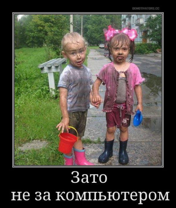 http://mtdata.ru/u18/photoC8FE/20106826621-0/original.jpg