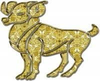Веселый гороскоп по знакам ЗОДИАКА