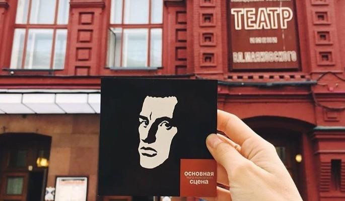Московский театр пережил нев…