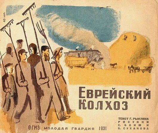 Американский проект «Крымская Калифорния»