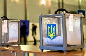 России дали повод не признать выборы на Украине