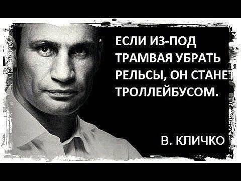 Украина-2018: смрад нации или Запах свободы по Кличко?