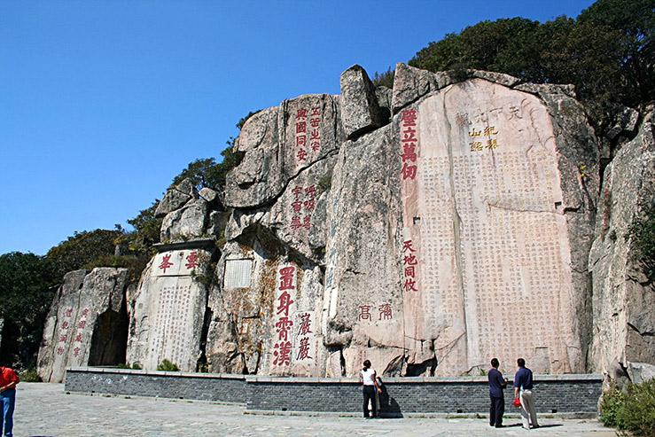 Гора Тай-Шань в Китае