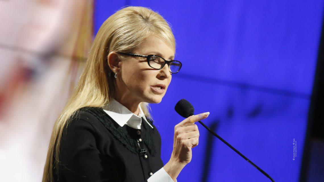 Тимошенко! Вот почему мы сдали Крым россиянам в 2014…