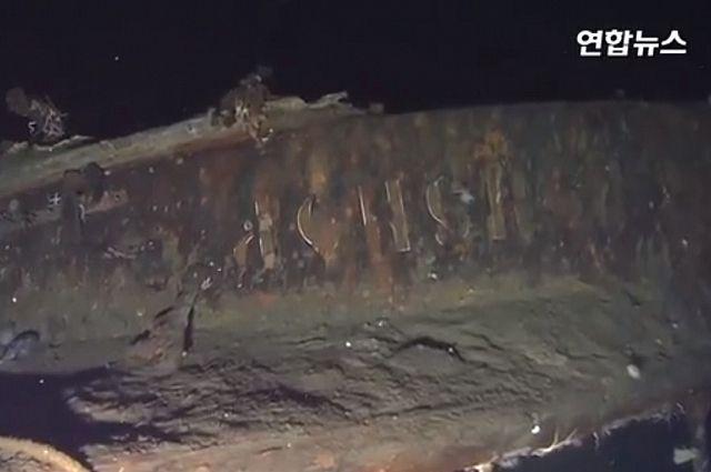 В Японском море обнаружили затонувший в 1905 году российский крейсер