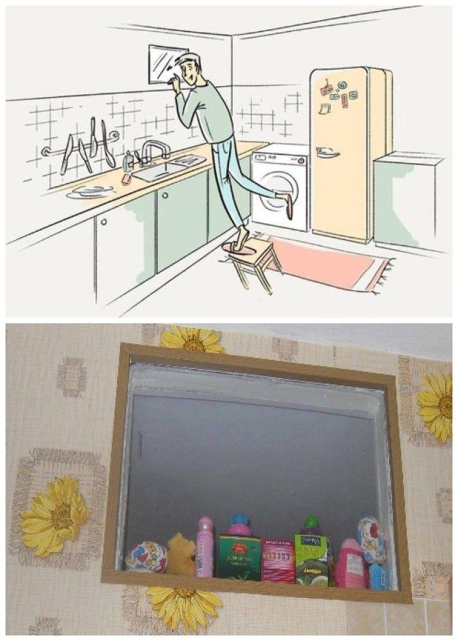 Окно между кухней и ванной каждый использовал на свое усмотрение