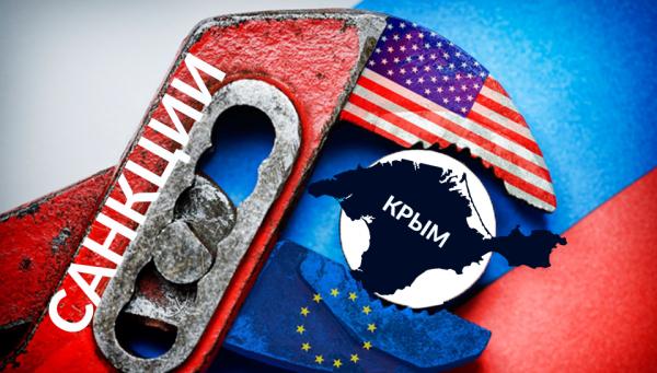 Санкции против Крыма и Севас…