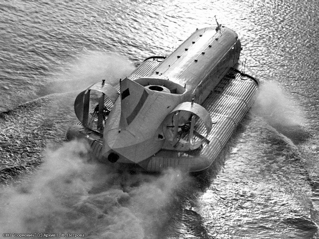 """""""Сормович"""" : советский пассажирский корабль на воздушной подушке. 1971 год"""