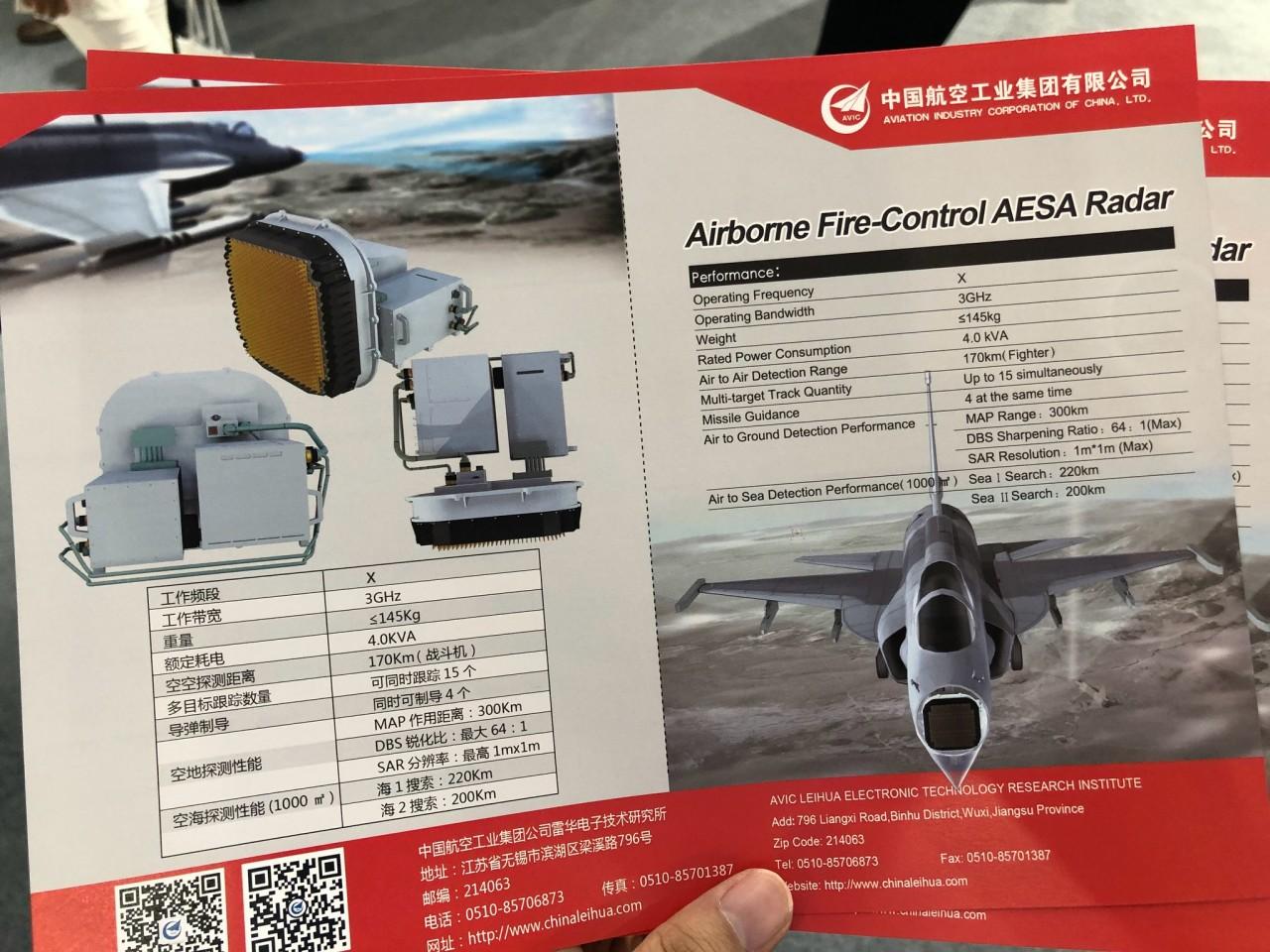 В Китае заявлено о создании первой в мире авиационной РЛС с АФАР с воздушным охлаждением