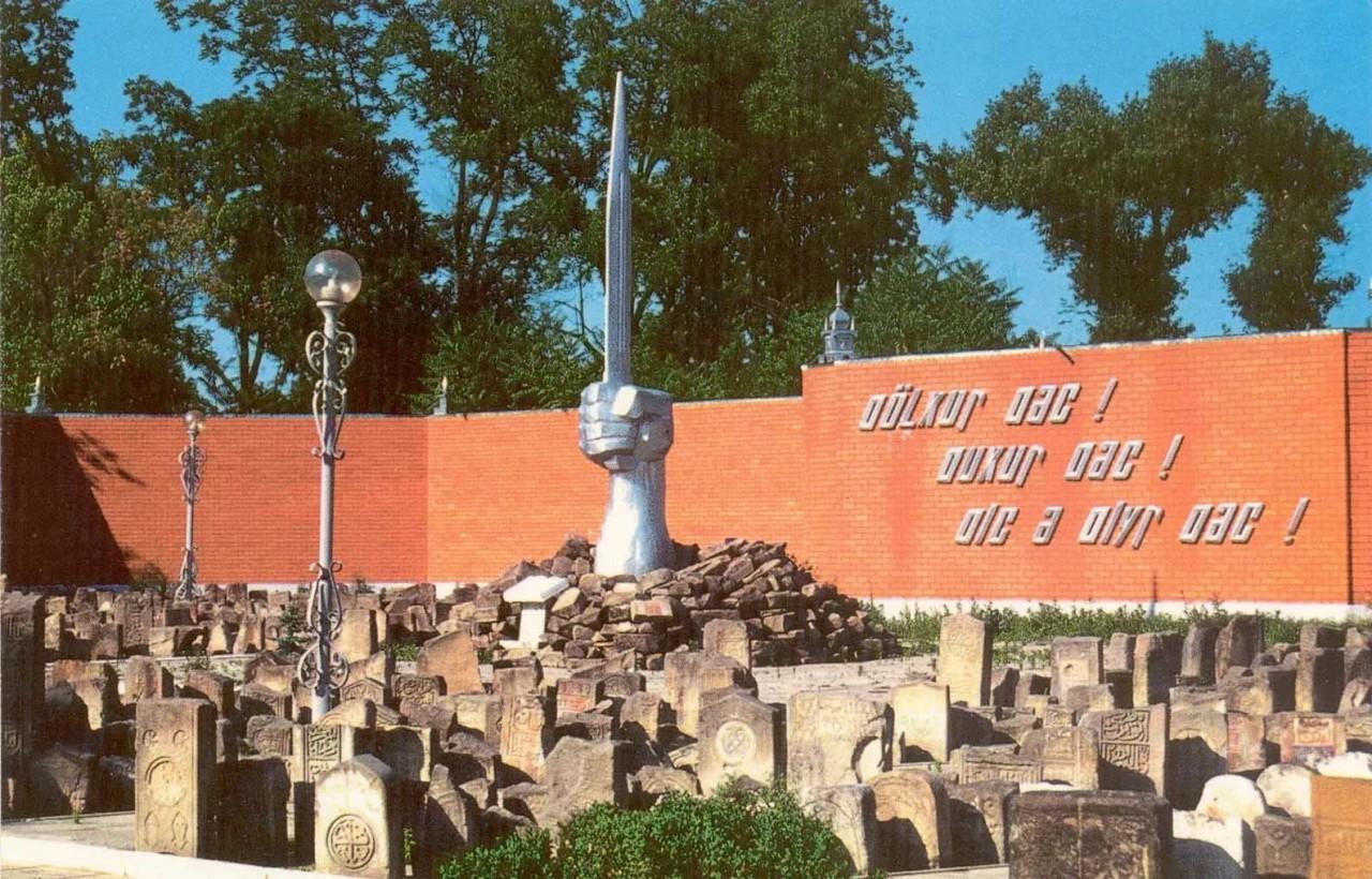 Мемориал памяти жертв депортации 1944 года в центре Грозного, 1997 год.