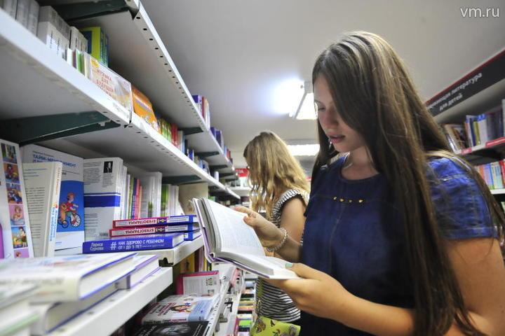 Горожане выберут лучший книжный магазин