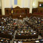 Верховная Рада приняла главный антироссийский закон