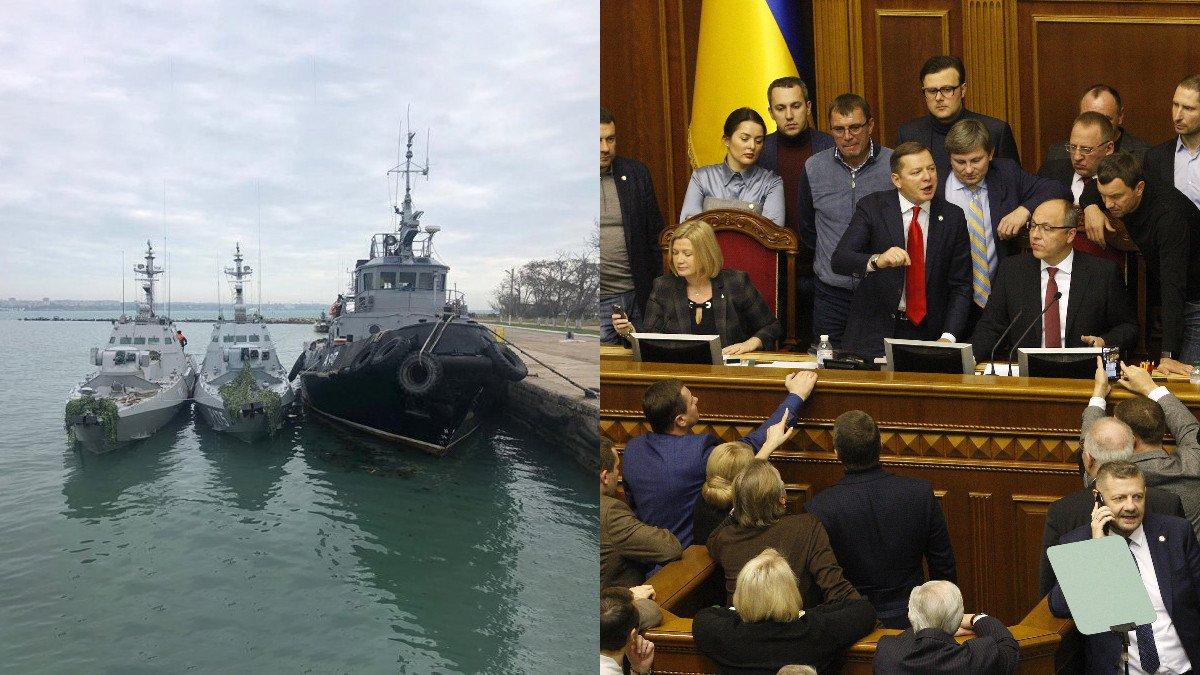 Рада одобрила стрельбу украинских пограничников без предупреждения