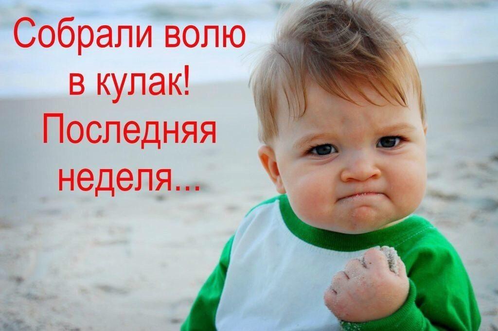На трассе:— Подскажите, я в Воронеж правильно еду?…
