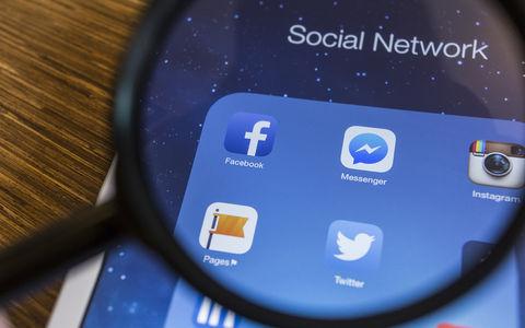 ГИБДД выявляет лихачей через соцсети и СМИ
